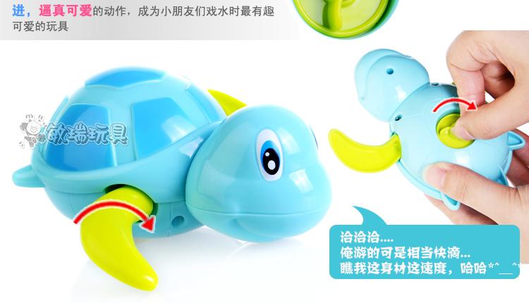 汇乐玩具 宝宝洗澡玩具 戏水酷游小乌龟 发条上链小动物单个